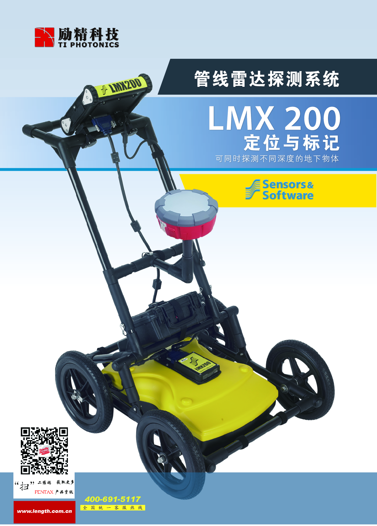 励精科技(上海)有限公司
